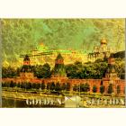 Кремлевская набережная - картина из сусального золота
