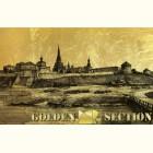 Картина из сусального золота с видом старой Казани