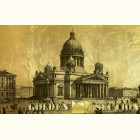 Картина с видом Исаакиевского собора в Санкт-Петербурге