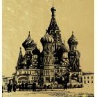 Храм Василия Блаженного- картина из сусального золота