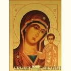 Казанская икона Божией Матери из сусального золота