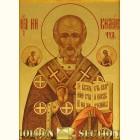 Икона Святой Николай Чудотворец из сусального золота