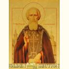 Сергий Радонежский икона из сусального золота