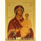 Смоленская Божия Матерь Одигитрия икона из сусального золота