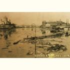 Москва река 1920-1921гг - картина из сусального золота