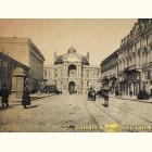 Одесса. Ришельевская улица