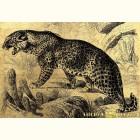 Гепард  - картина из золота с изображением хищных кошек
